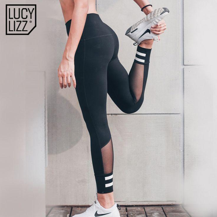 2017 Mesh Sport Leggings Women Fitness Gym Yoga Pants Leggins Sportswear Strappy Jogging Pants Running Tights Sports Clothing