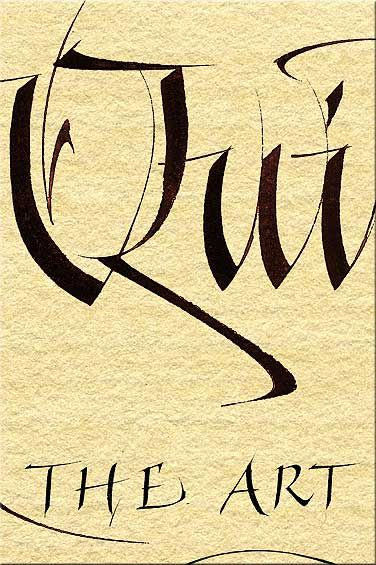 Quill skill calligraphy by denis brown detail