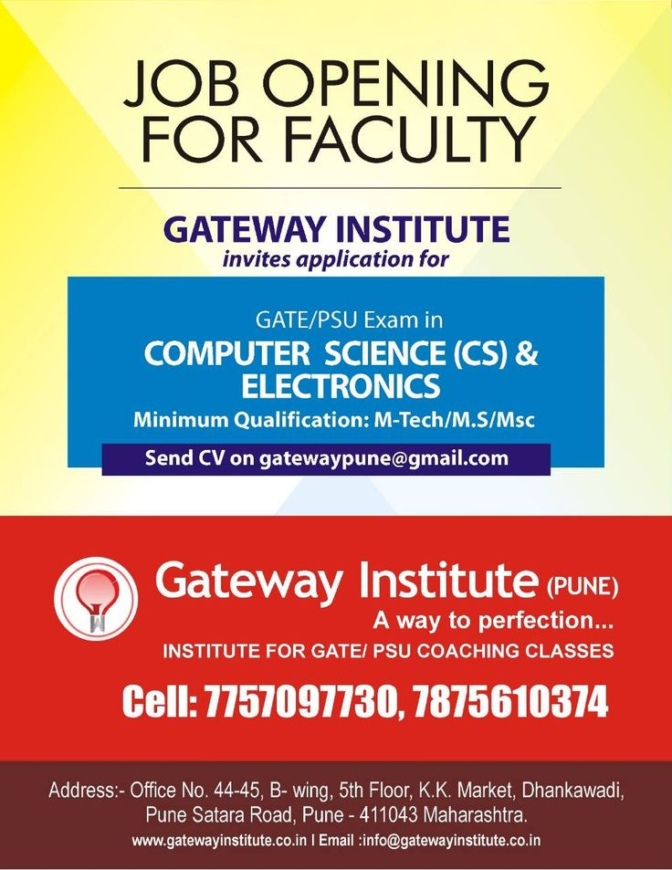 Urgent Faculty Job opening for Computer Science