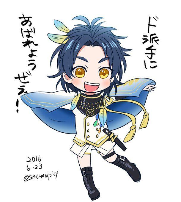 Touken Ranbu 刀剣乱舞 Taikogane Sadamune Twitter