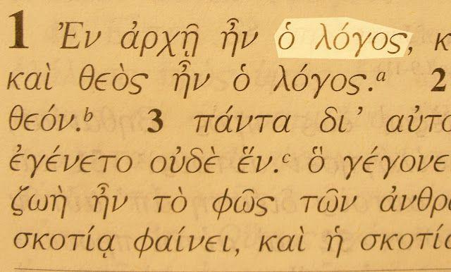 επιστολή: Ο Χριστός σαν «λόγος» και η προΰπαρξη του στην πρό...