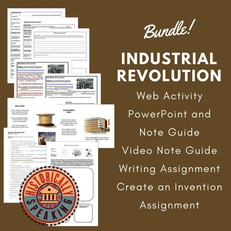 Students learn about the Industrial revolution in America using a variety of sources.