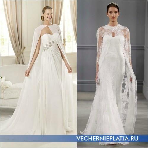 Купить накидку под свадебное платье