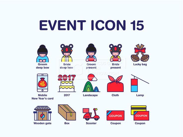 ILL166, 프리진, 아이콘, 플랫 아이콘, 이벤트, ILL166b, 에프지아이, 벡터, 웹소스, 웹활용소스, 웹, 소스, 활용, 생활, 아이콘, 픽토그램, 심플, 플랫, 컬러, 컬러아이콘, 귀여운, 귀여운아이콘, 컬러풀, 결혼식, 전통혼례, 기념일, 신랑, 신부, 맞절, 결혼선물, 복조리, 모바일새해카드, 2017, 풍경, 새해일출, 보자기, 전등, 대문, 상자, 스쿠터, 쿠폰, 새해, 정유년, 근하신년, 설날, 1일, 붉은닭, 일출, 구정, 전통, icon,  #유토이미지 #프리진 #utoimage #freegine 20105153