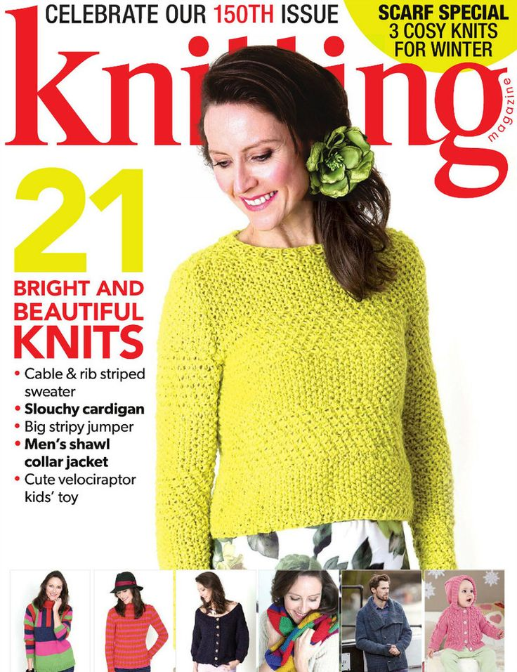 Knitting №150 January 2016