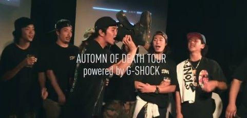 [Video] CASIO STONP OR DIE AUTUMN DEATH TOUR