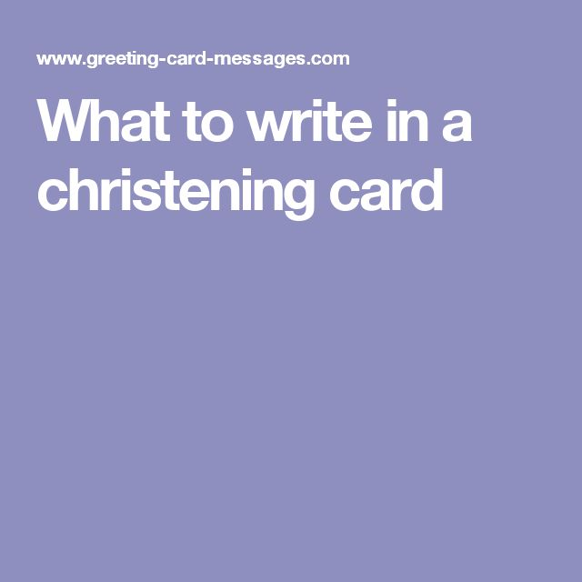 What to write in a christening card - Christening messages