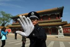 Bo Xilai Scandal