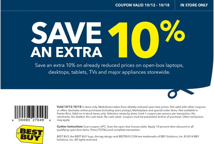 is best buy open on memorial day 2012