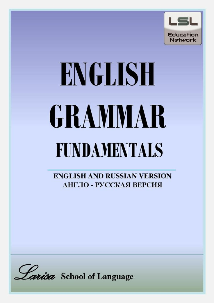 Basic English Grammar Book with Russian Explanation by Billgreen54 - issuu