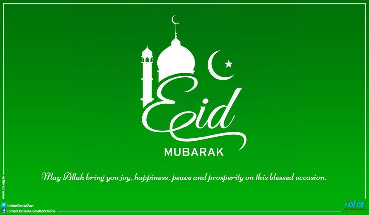 May allah bring you joy happiness peace and prosperity
