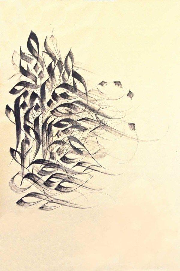 Free Calligraphy by Bertram Kaiser, via Behance
