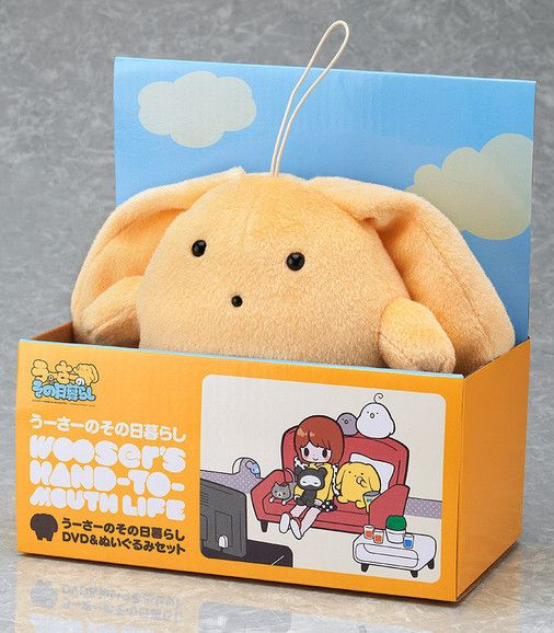 """Wooser's Hand-to-Mouth Life"" DVD and Plushie Set"