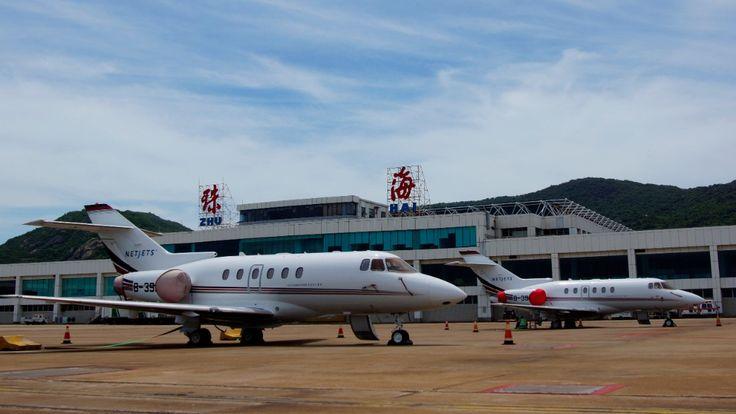 private jets - Netjet Hawker 800 at Zhuha