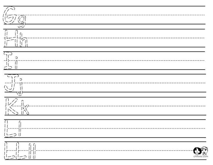 alphabet worksheet spanish g ll spanish pinterest. Black Bedroom Furniture Sets. Home Design Ideas