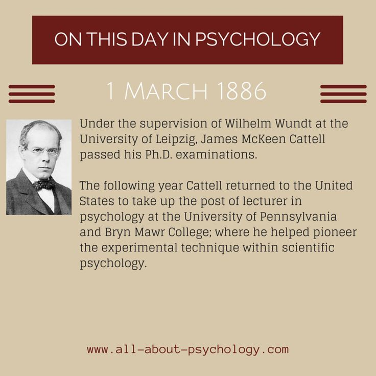 wilhelm wundts psychology judgment essay Three very influential psychologists, - wilhelm wundt-1880's - alfred binet - 1890's - sigmund freud -1900's wilhelm wundt the transition of psychology from philosophy was conducted by wundt and then psychology as a science was born.