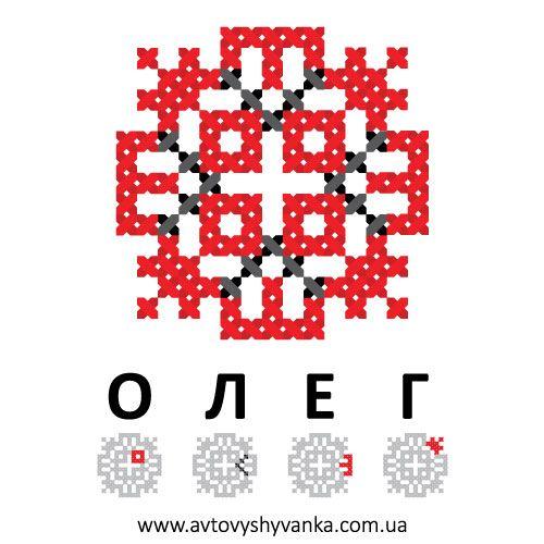http://avtovyshyvanka.com.ua/image/cache/data/mag/oleg-500x500.jpg