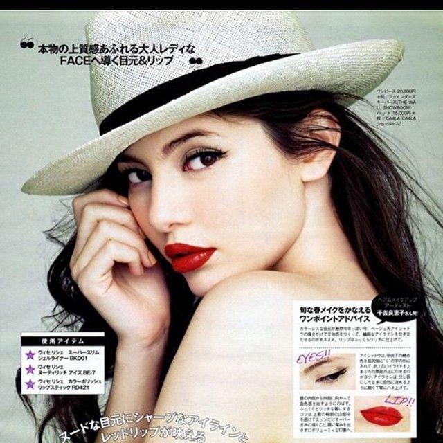 千 吉 良 恵 子 @chigirakeiko # モ デ ル # 湊 ジ ュ リ ... Instagram фото | Websta (Webstagram)