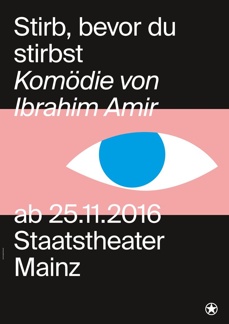 Staatstheater Mainz Premiere Posters | Graphic Techniques and Typography for Multi-genre Repertory Theater | Award-winning Posters | D&AD