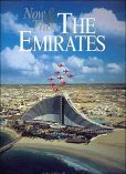 Now and Then - The Emirates( Our Earth Series)