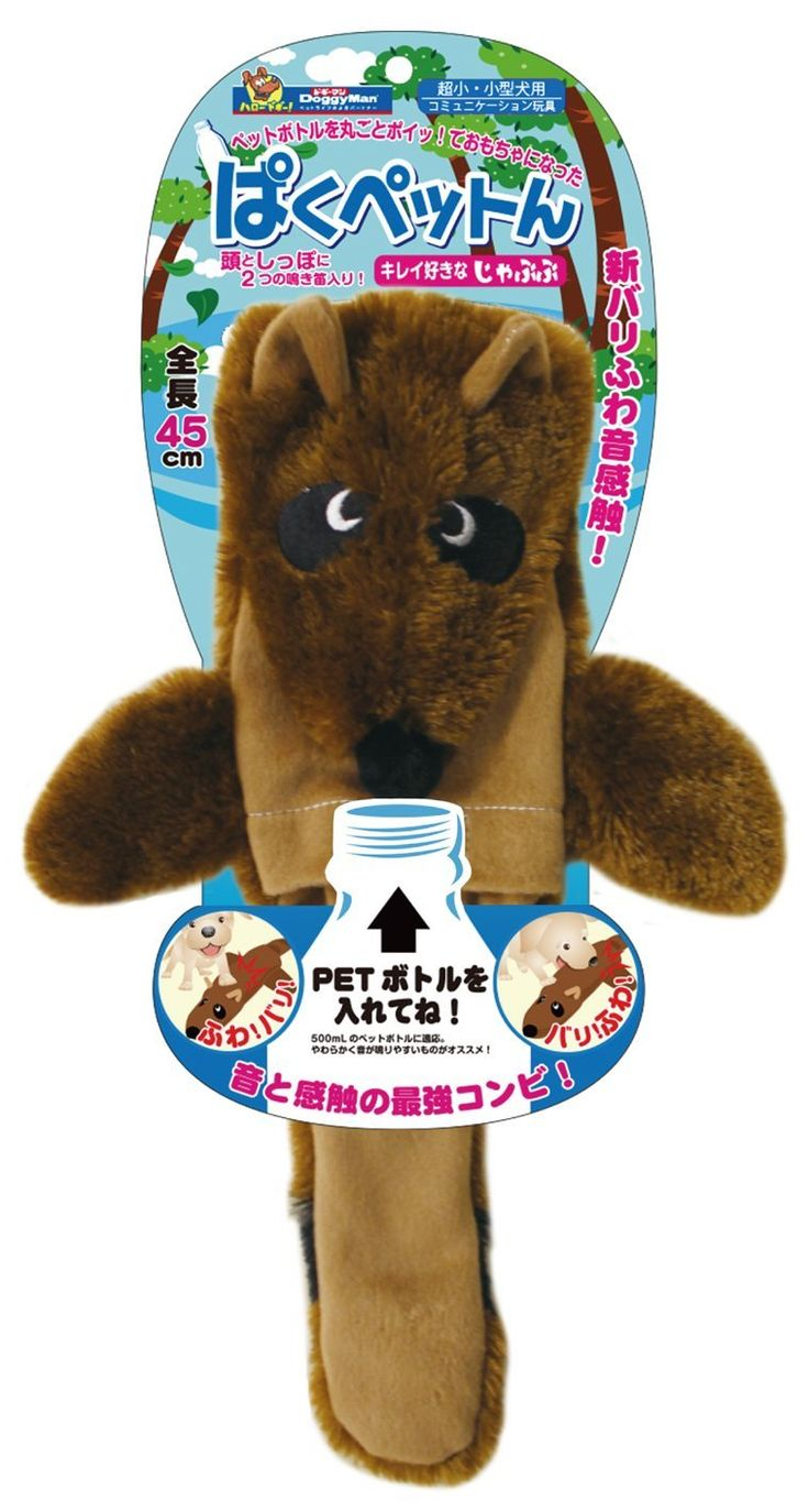 Dog Bubu think there syllables pet doggy man (japan import