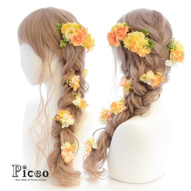Gallery 144 Order Made Works Original Hair Accesory for WEDDING #byPicco #カラードレス にマッチした#イエロー #オレンジ が#超素敵 # 仕上げはやっぱり #一番人気 #ラプンツェル 風 #オリジナル#オーダーメイド#髪飾り#結婚式#挙式#お色直し #花飾り#イベント#ブライダル#ウェディング#ドレス#造花#ヘアセット#三つ編み #hairdo#flower#event#disney#rapunzel#dress#wedding #