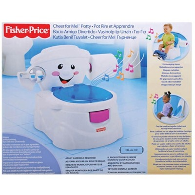 Troninho Toilette - Fisher Price. R$179.90