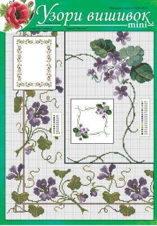 Which ornaments for tablecloths do you prefer: delicate and subtle or rich and luxurious? Source: http://dianaplus.eu/embroidery-cross-stitch-patterns-mini-edition-c-260_148_22.html?page=6sort=products_sort_order