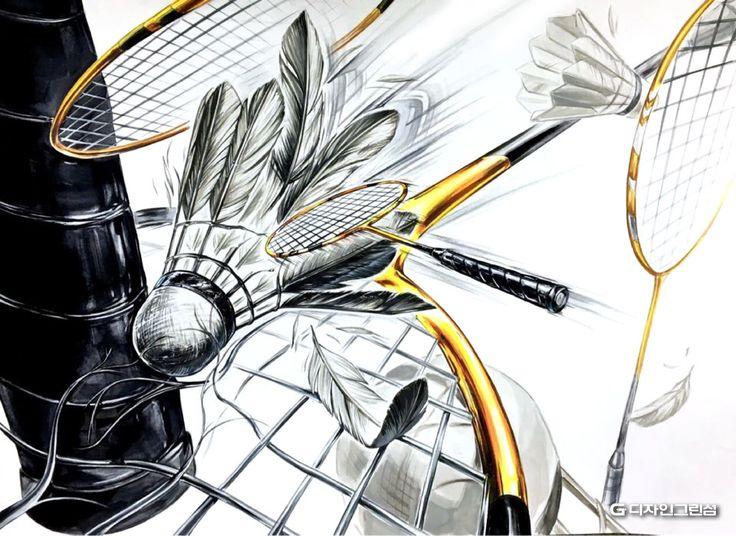 대구그린섬 미술학원 기초디자인 학생작 감상 #셔틀콕 /#배드민턴 라켓 #속도감