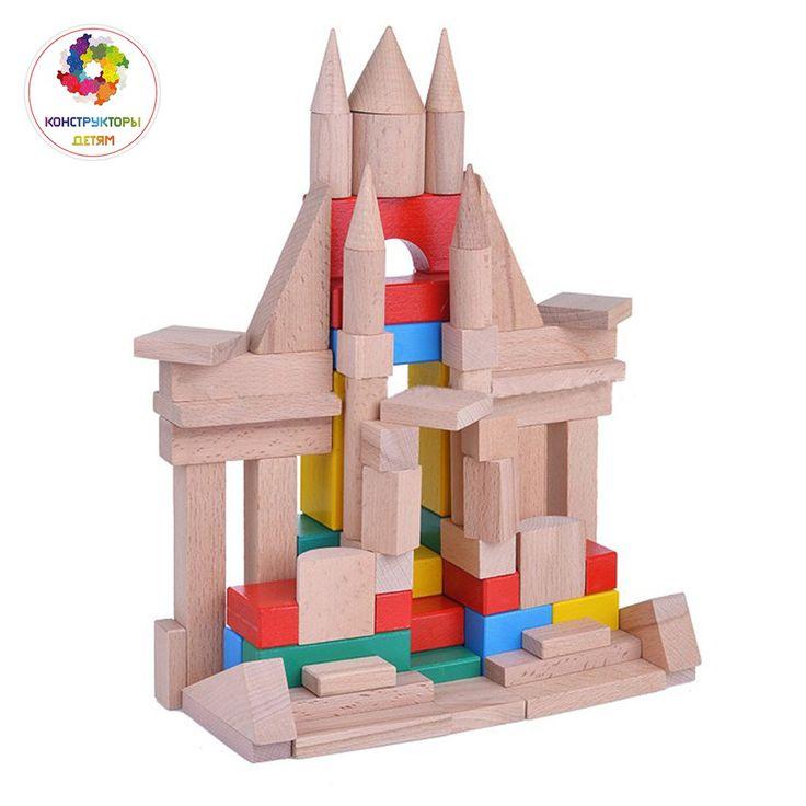Материал детских игрушек, и в частности конструкторов, имеет огромное значение. Благодаря элементам конструкторов из дерева дети получают гармоничную информацию о мире. Осязание дает представление о соответствии объема и веса. Дерево- это экологически чистый природный материал, который способен творить чудеса. В производстве деревянных игрушек используются передовые технологии обработки древесины, росписи и раскрашивания по дереву. Заходите на наш сайт и убедитесь в этом прямо сейчас…