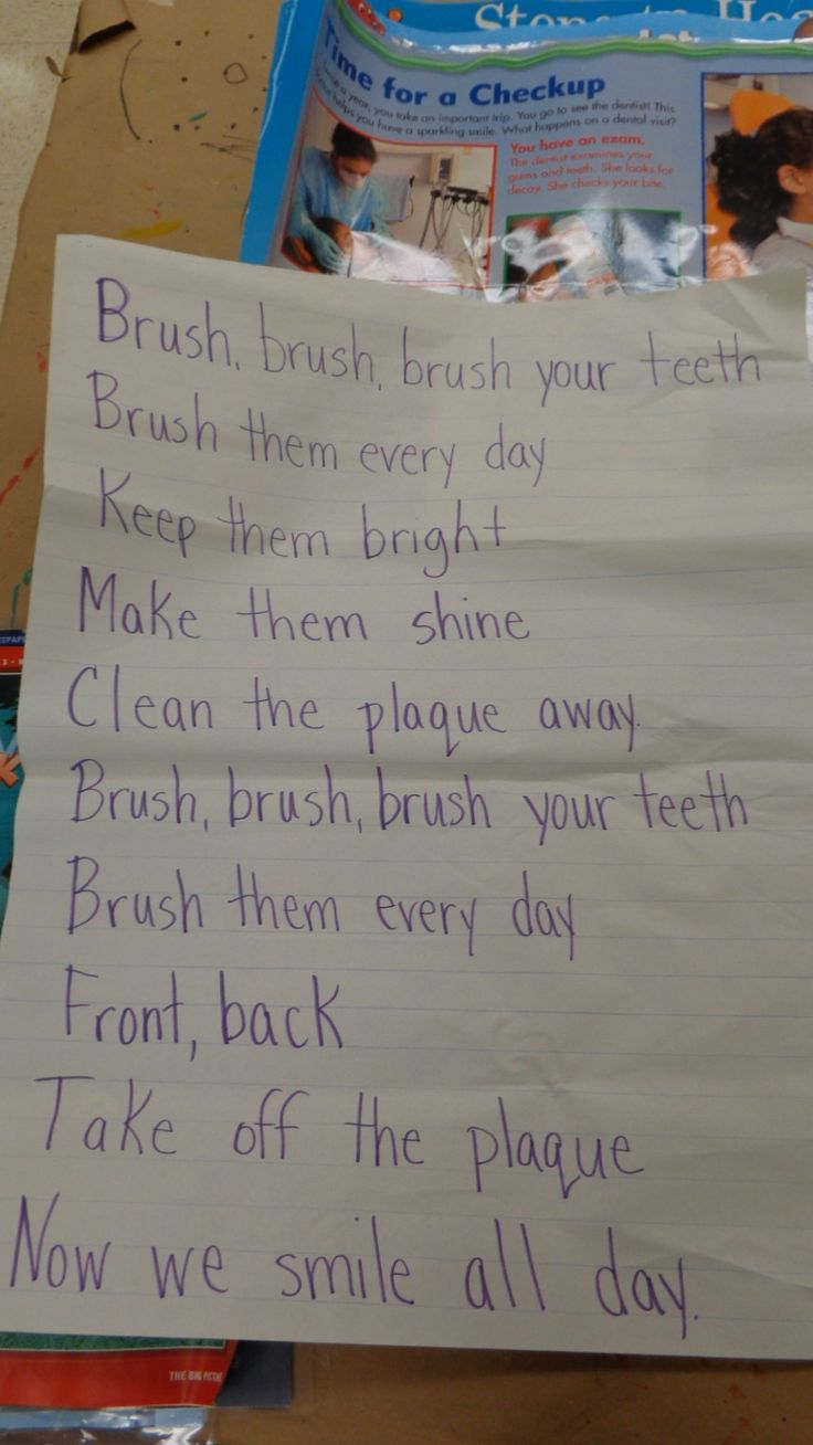 professional farewell letters%0A Brush Your Teeth song