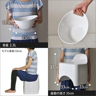 【バスチェア/手桶(ておけ)】I'mD(アイムディー)RETTO(レットー)バスチェア湯手おけ2点セットバススツール椅子洗面器風呂用品日本製