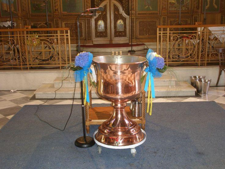 Βάπτιση Χρυσοψαράκι