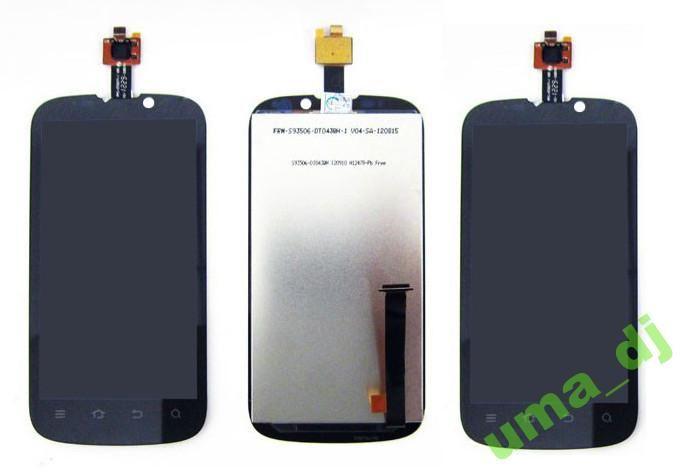 ZTE V970 Grand X LCD дисплей и тачскрин (сенсор)