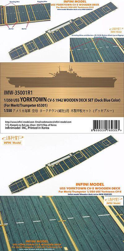 Accessories 50296: 1 350 Infini Model Uss Yorktown Cv-5 1942 Wooden Deck Set For Trumpeter Merit -> BUY IT NOW ONLY: $85 on eBay!