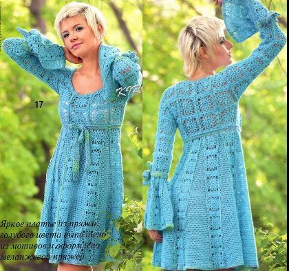 Blue dress and square .....! With diagram