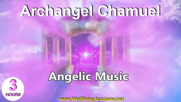 04 - Angelic Music - Archangel Chamuel