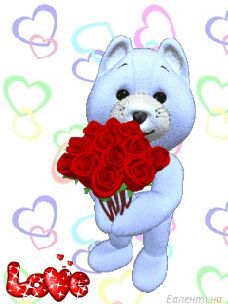 Gifs de amor para San Valentín.