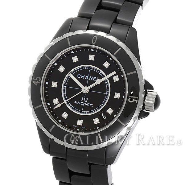 シャネル J12 38mm ブラックセラミック 12Pダイヤ H1626 CHANEL 腕時計