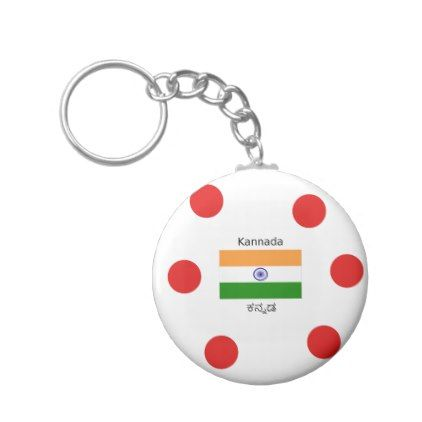 Kannada Language And Indian Flag Design Keychain - accessories accessory gift idea stylish unique custom