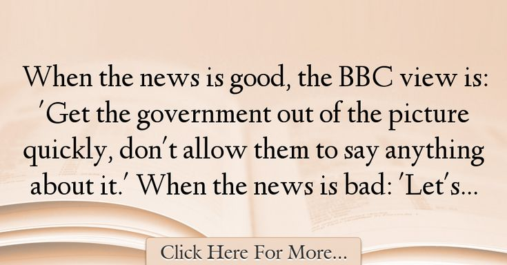 Iain Duncan Smith Quotes About Government - 30566
