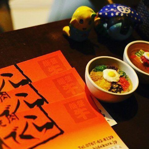 GW初日たくさんのお客さまと 出会えてとてもいい日になりました😊  ありがとうございます✨ #beef #instafood #dinner #noto #japan #wakuraonsen #follow #gw #ひでくら #能登 #能登牛 #焼肉 #肉 #和倉温泉 #北陸