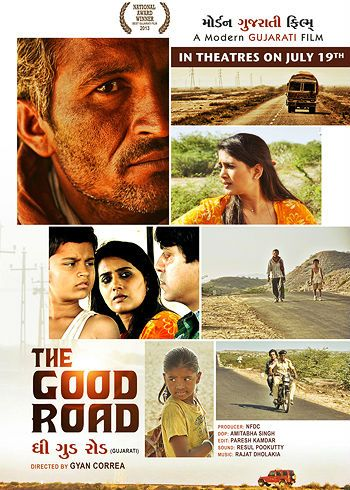 the good road full movie hd
