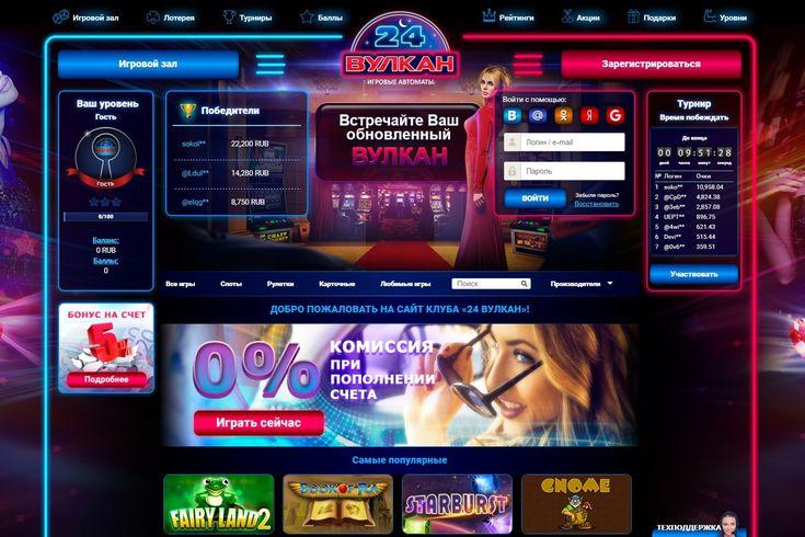 вулкан казино vulcan casino net