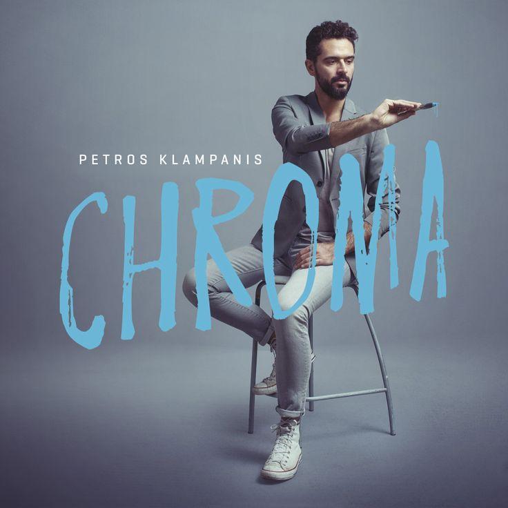 Petros Klampanis - Chroma