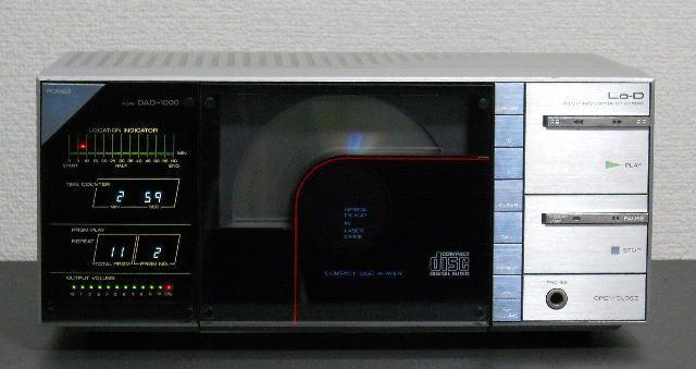 Lo-D・ローディ DAD-1000 B級オーディオ・ファン