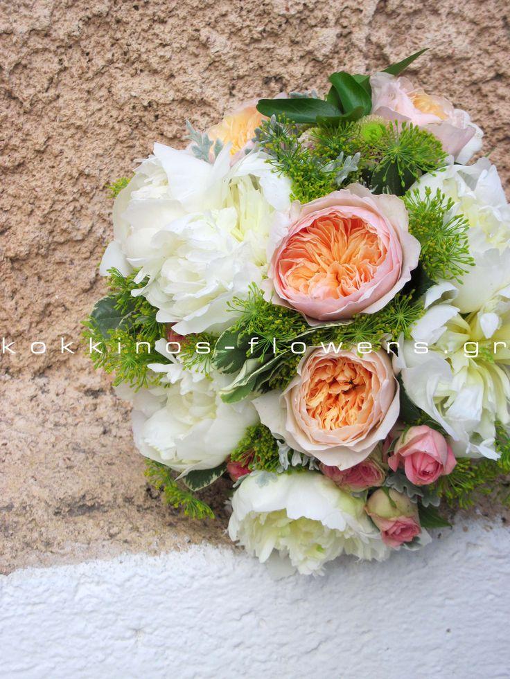 Νυφικό μπουκέτο Bridal bouquet