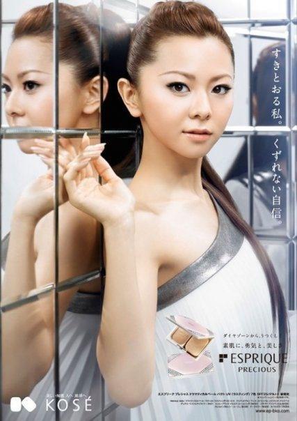 Japanese pop and R singer-songwriter and producer Mai Kuraki featuring Rubin Singer creation for KOSE Cosmetics' campaign, leading cosmetic company in Japan. / Mote at http://rubinsinger.wordpress.com/2013/05/27/photos-from-the-vault-mai-kuraki-wearing-rubin-singer-for-kose-cosmetics-campaign-in-japan/