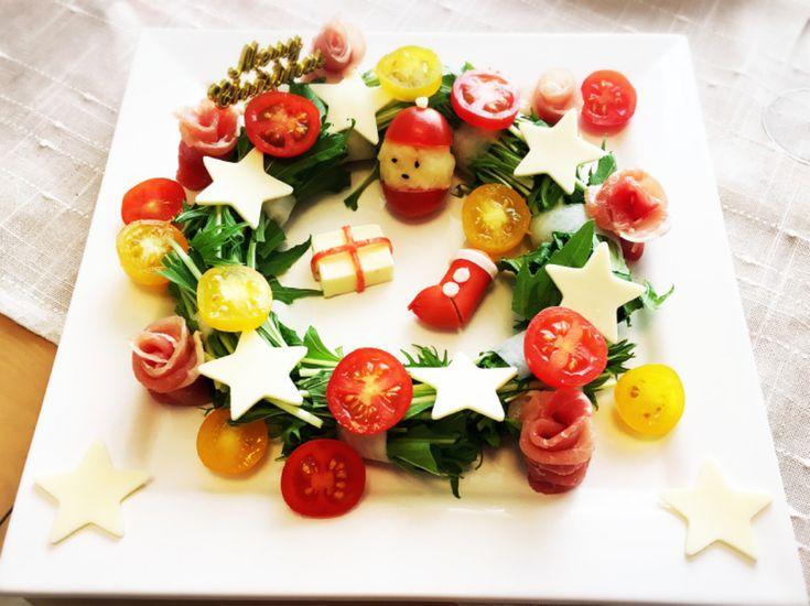 クリスマスリースサラダ by minakooooo [クックパッド] 簡単おいしいみんなのレシピが255万品