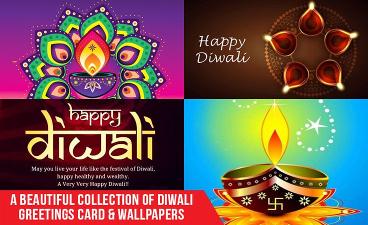A Beautiful Collection of Diwali Greetings Card